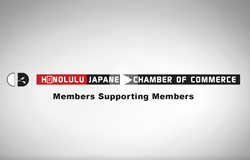 Honolulu Japanese Chamber of Commerce members supporting members video